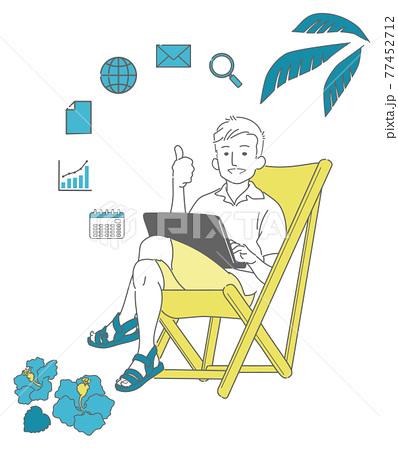 ワーケーション のイメージイラスト - ビーチチェアに座って仕事する男性 77452712