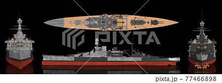 英国海軍巡洋戦艦「レパルス」 77466898