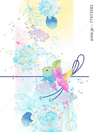 虹色の魚と水中花 77473082