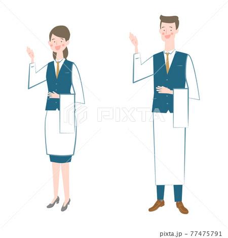 女性と男性のホールスタッフ 77475791