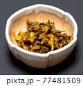 辛子高菜・からし高菜 77481509