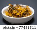 辛子高菜・からし高菜 77481511