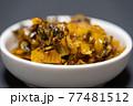 辛子高菜・からし高菜 77481512