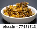 辛子高菜・からし高菜 77481513