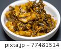 辛子高菜・からし高菜 77481514