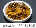辛子高菜・からし高菜 77481515