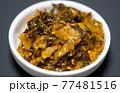 辛子高菜・からし高菜 77481516