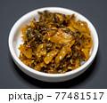 辛子高菜・からし高菜 77481517
