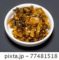 辛子高菜・からし高菜 77481518