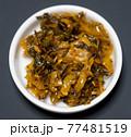 辛子高菜・からし高菜 77481519