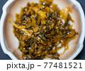 辛子高菜・からし高菜 77481521