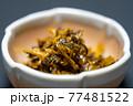辛子高菜・からし高菜 77481522
