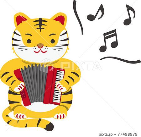 アコーディオンを演奏する虎 音符付き 77498979