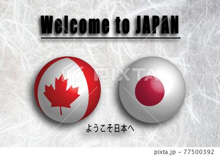 カナダ(英語)ようこそ日本へ(Welcome to JAPAN) 77500392