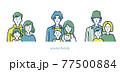 若い3組の家族のイラスト素材 77500884