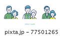 3組のシニアカップルのイラスト素材 77501265