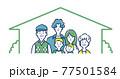 3世代家族と家のイラスト素材 77501584