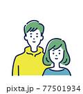 若いカップルのイラスト素材 77501934