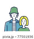 若いカップルのイラスト素材 77501936