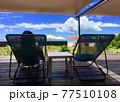 ビーチリゾート女子旅 77510108