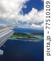飛行機から見える南の島 77510109
