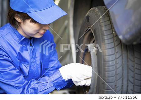 自動車整備士 77511566