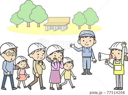 町内会の避難訓練 77514208