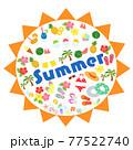 夏イラスト アイコンセット 77522740