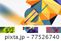 Set of vector abstract backgrounds. Various design templates 77526740