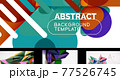 Set of trendy futuristic geometric abstract backgrounds 77526745