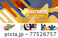 Set of trendy futuristic geometric abstract backgrounds 77526757