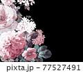 Beautiful elegant watercolor rose flower 77527491
