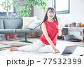 若い女性 ノートパソコン リビングルーム 77532399