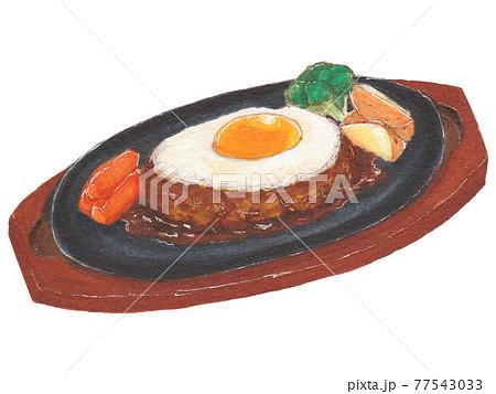 手描き飲食メニュー 目玉焼きハンバーグ 77543033