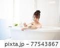 お風呂に入るかわいい女性 77543867
