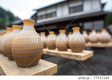 陶芸の里 小鹿田 77553189