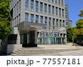 東京メトロ 溜池山王駅 77557181