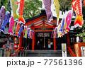 東京都板橋区熊野町 熊野神社 77561396