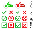 Yes and No check marks. Cross check mark icons, flat round buttons set. 77562527