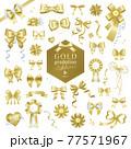 オシャレなリボン素材セット(ゴールド) 77571967