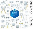 オシャレなリボン素材セット(シルバー) 77571968