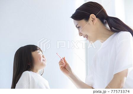 親子で歯磨き 77573374