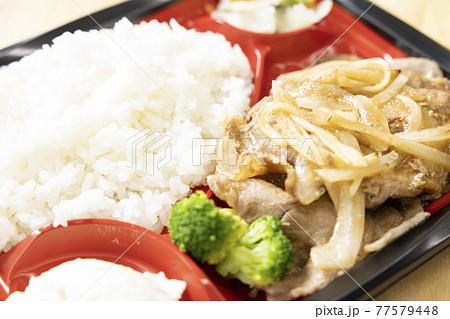 美味しい豚肉生姜焼き弁当 77579448