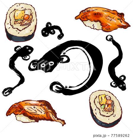うなぎ寿司とう巻き寿しと鰻アイコンイラストセット 77589262