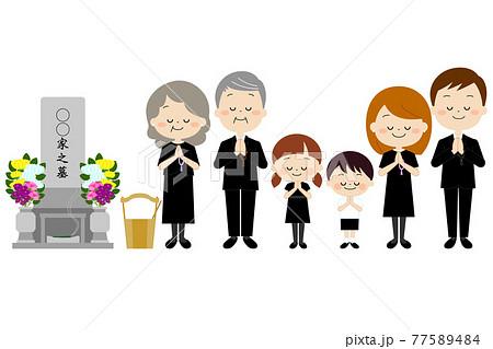 お墓参りをする喪服を着た家族 77589484