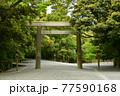 伊勢神宮の神秘的な風景 77590168
