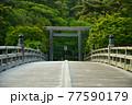 伊勢神宮の神秘的な風景 77590179