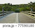 伊勢神宮の神秘的な風景 77590180