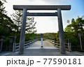 伊勢神宮の神秘的な風景 77590181