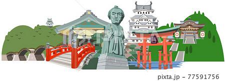 四国中国名所観光地集合 77591756